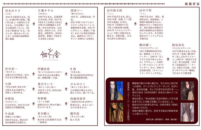 20160423-book-13